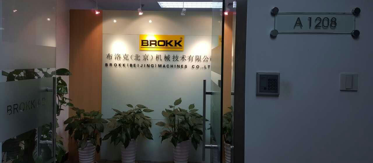 brokk china aquajet partner hydrodemolition