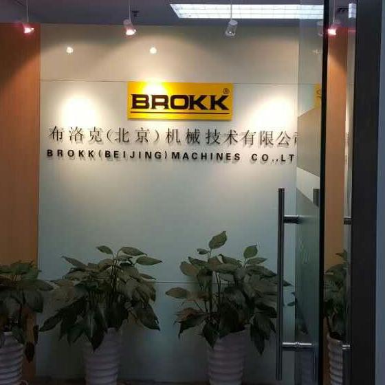 brokk china aquajet partner hydrodemolition